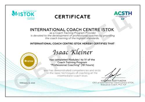 ACSTH-obrazets-sertifikata-e1613524676419.png